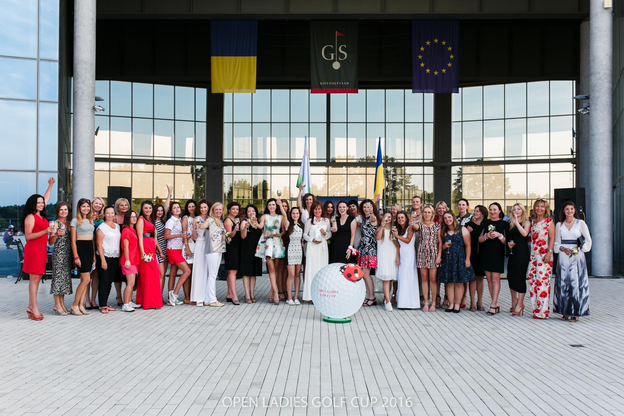 Відродження традицій жіночого гольфу в Україні, або День леді в стилі гольф - фото 1