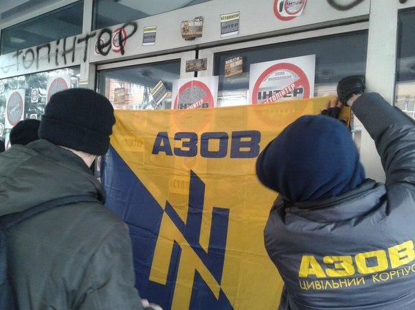 """""""СтопІнтер"""": Як """"Азов"""" українізує """"кремлівський рупор"""" - фото 3"""