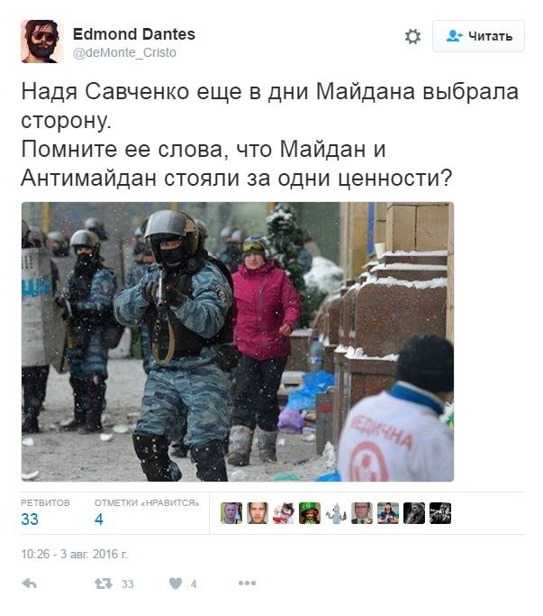 """У мережі нагадали про майданівську """"зраду"""" Савченко - фото 5"""