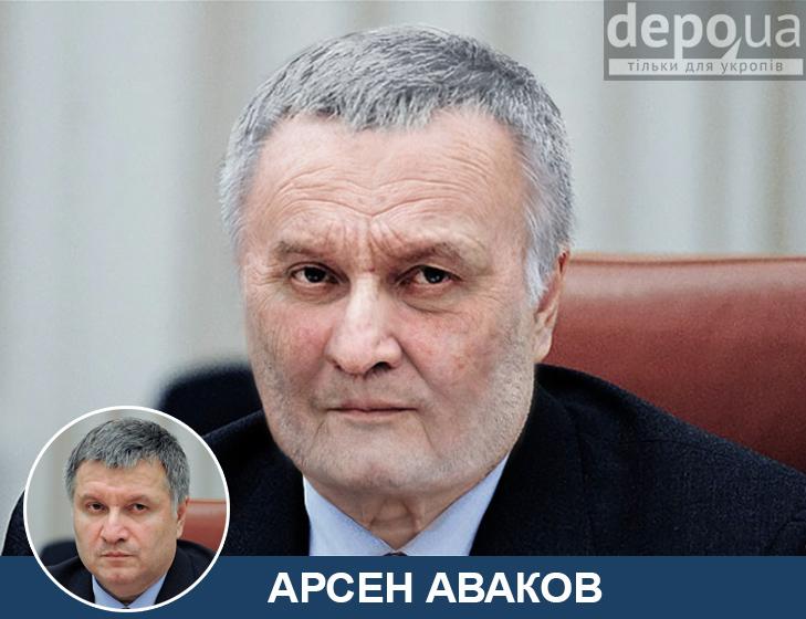 Україна-2036. Як виглядатиме Кабмін (ФОТОЖАБИ) - фото 1
