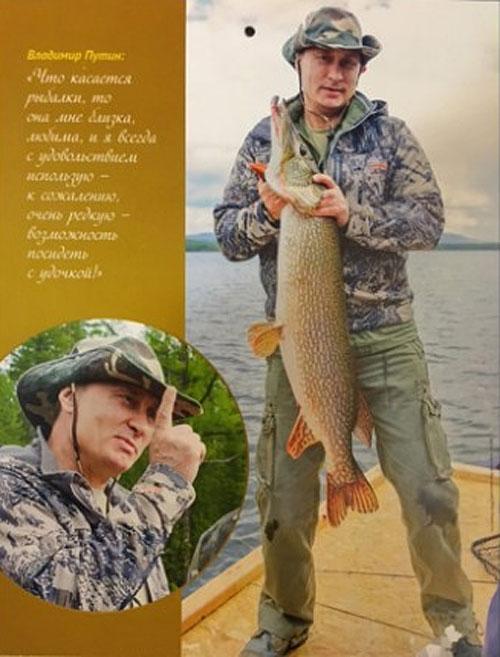 """На Росії """"склепали"""" календар з фотографіями Путіна - фото 2"""