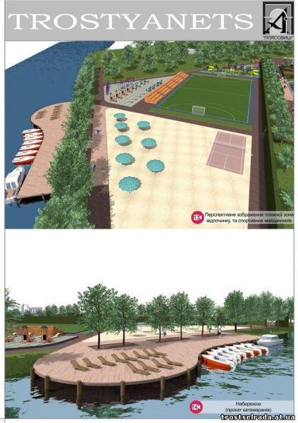 В Тростянці побудують сучасний парк з озером та амфітеатром - фото 2