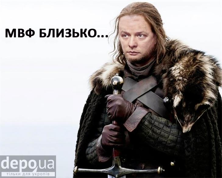 Найстрашніший кошмар Тимошенко та Ляшка (ФОТОЖАБИ) - фото 4