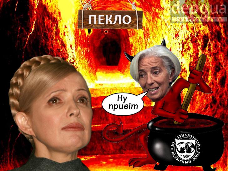Найстрашніший кошмар Тимошенко та Ляшка (ФОТОЖАБИ) - фото 3