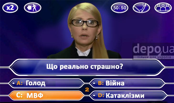 Найстрашніший кошмар Тимошенко та Ляшка (ФОТОЖАБИ) - фото 5