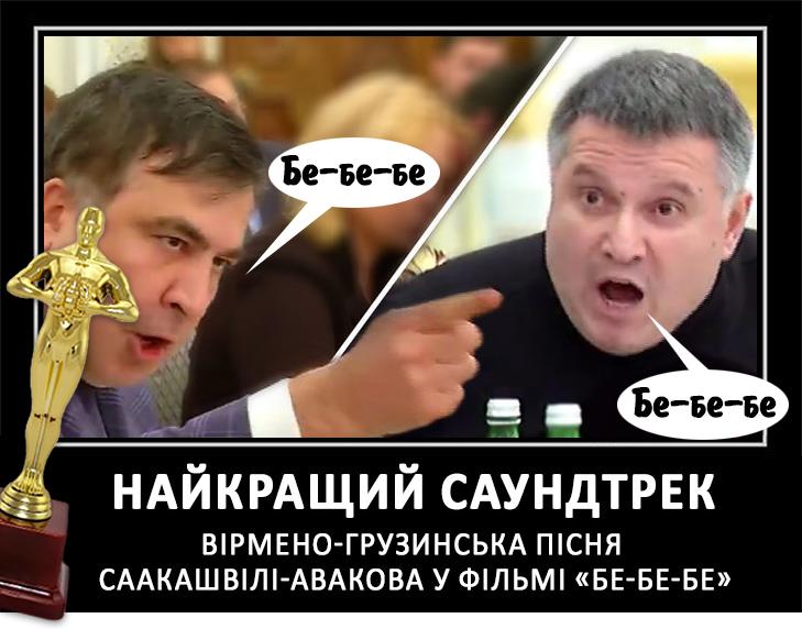 """Українські політики, які отримали """"Оскар"""", за неперевершену гру (ФОТОЖАБИ) - фото 4"""