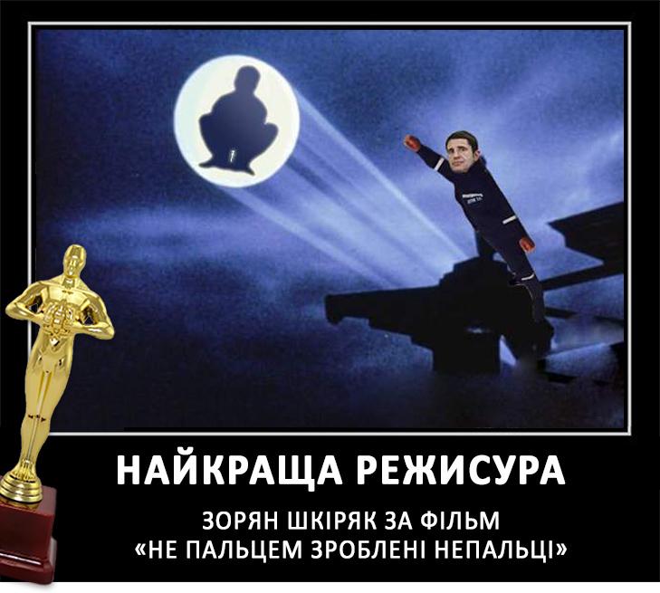 """Українські політики, які отримали """"Оскар"""", за неперевершену гру (ФОТОЖАБИ) - фото 13"""