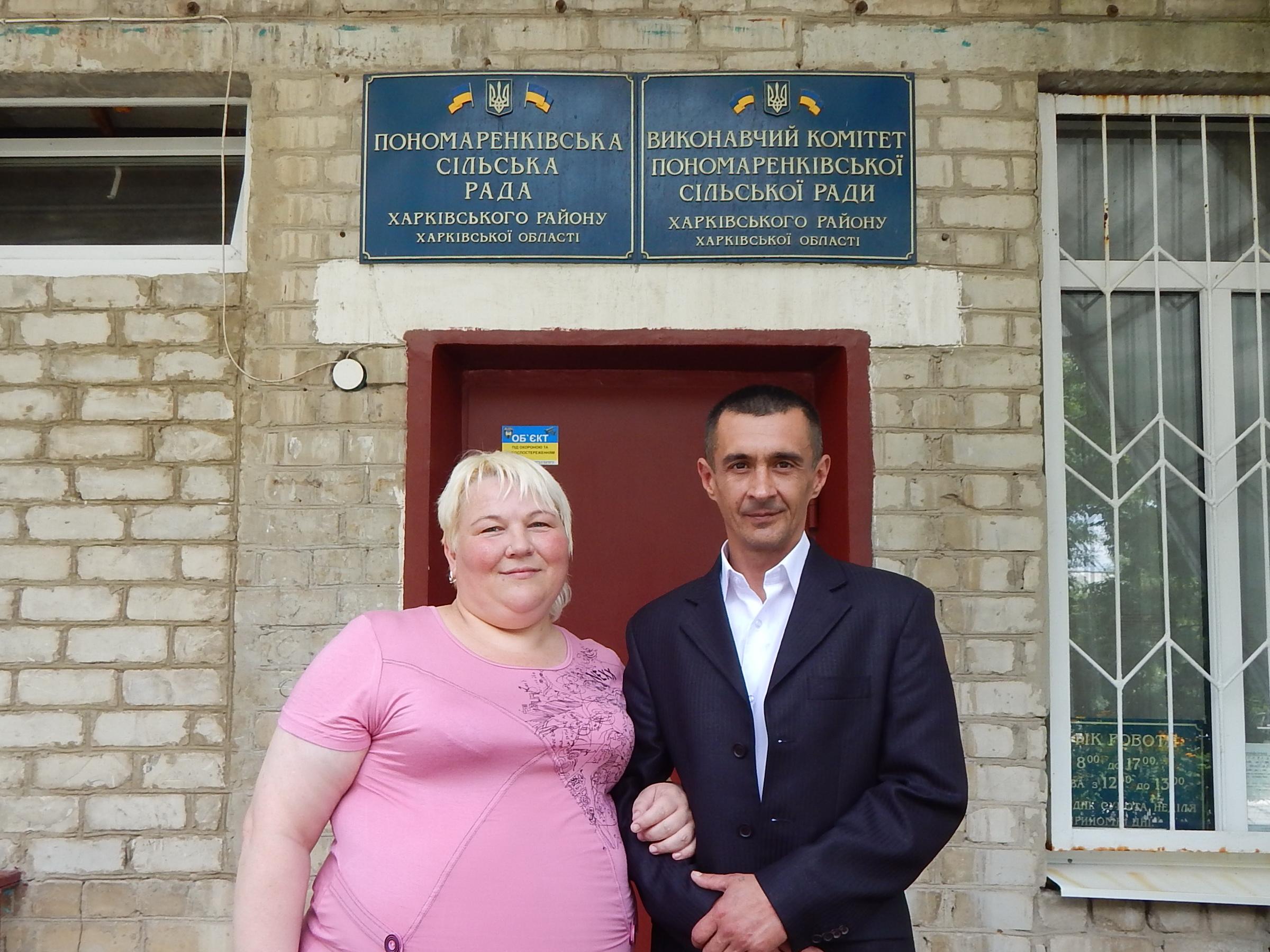 На Харківщині в'язень покінчив з холостяцьким життям - фото 1