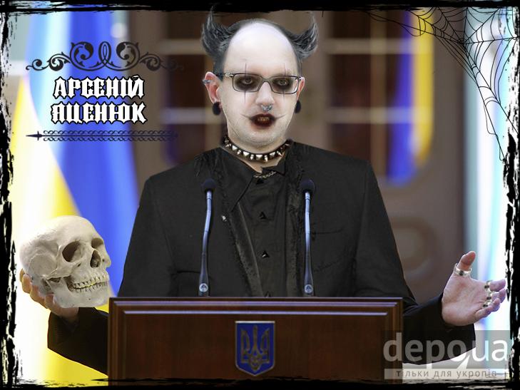Україні потрібні нові обличчя. Готи (ФОТОЖАБИ) - фото 5
