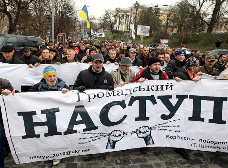 """""""Майдани"""", які нікому не потрібні - фото 18"""
