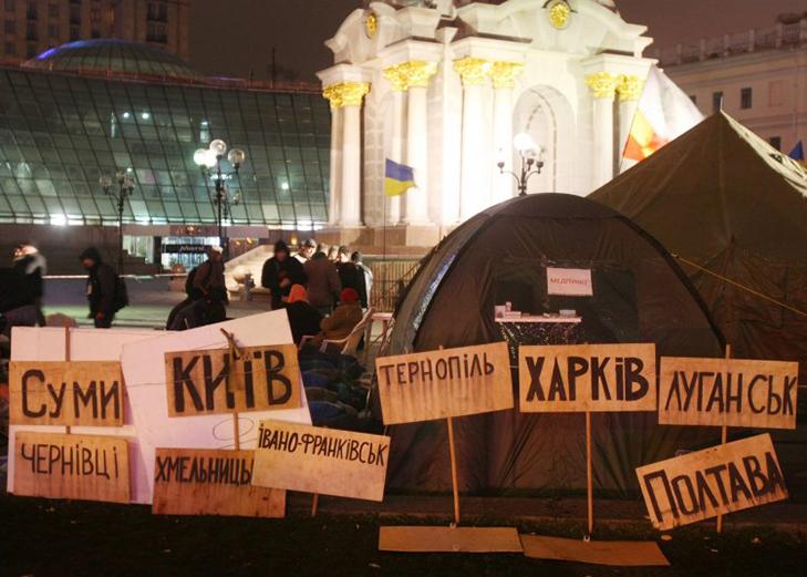 """""""Майдани"""", які нікому не потрібні - фото 19"""