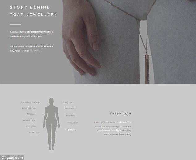 Дизайнер створив шокуючу прикрасу для жіночої промежини  - фото 2