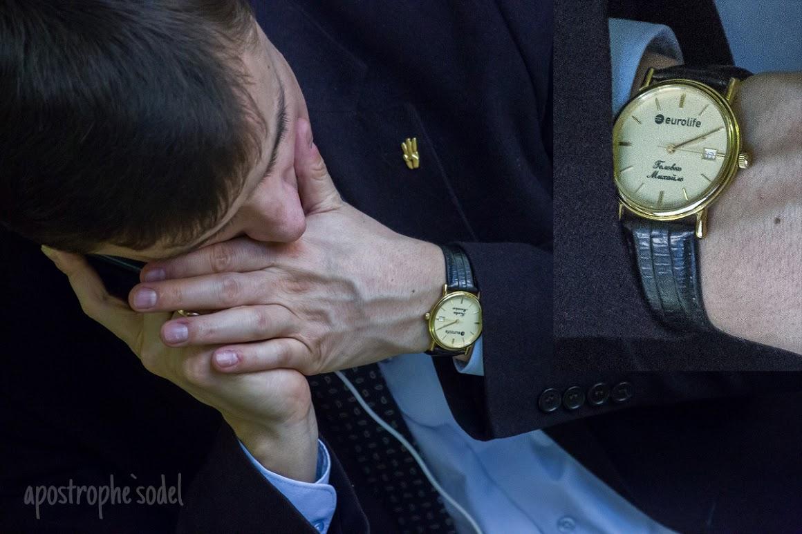 """Нардеп-""""свободівець"""" засвітив у Раді годинник імені себе - фото 1"""