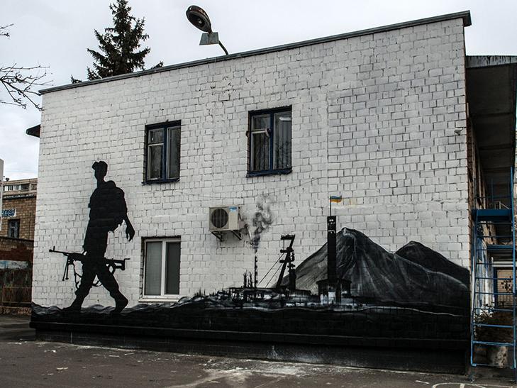Усі мурали Києва - фото 20