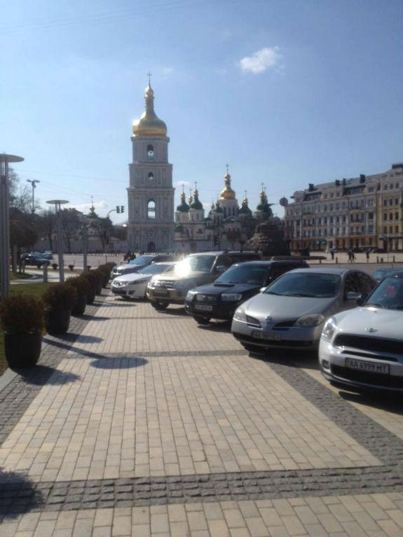 Як кияни потролили Кличка під час конкурс на найкращу фотографію Києва - фото 3