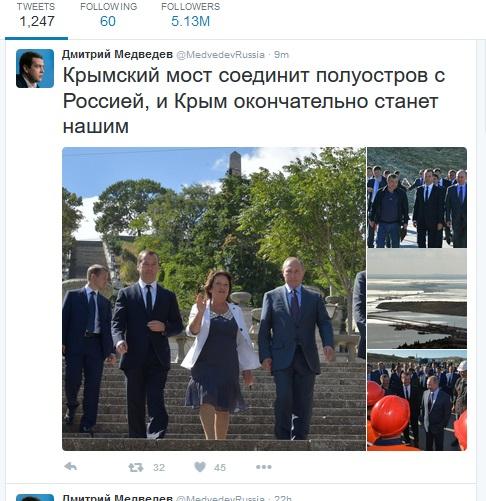 """Медведєв втратив віру у """"Кримнаш"""" - фото 1"""