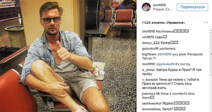 Мілевський виклав інтригуюче фото з цигарками - фото 1