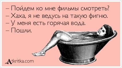 Мертві душі: що робити, коли відключили гарячу воду (ФОТОЖАБИ) - фото 13
