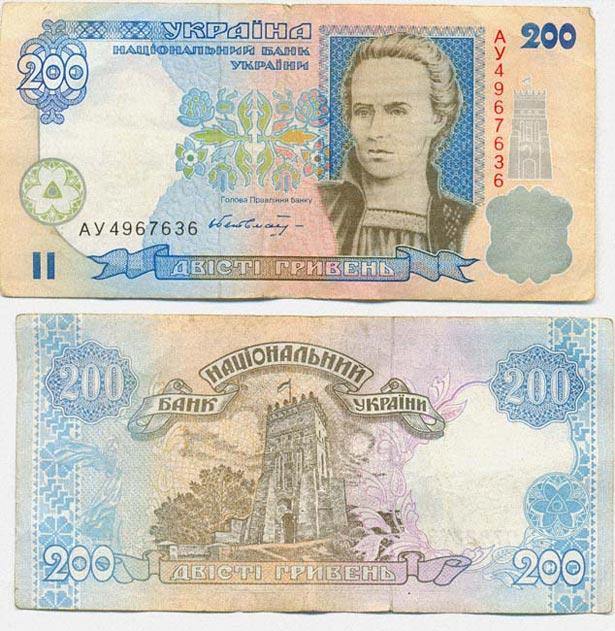 Сьогодні виповнилося 19 років національній валюті незалежної України - гривні - фото 4
