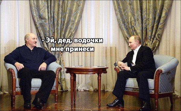 У соцмережах висміяли Путіна на лабутенах (ФОТО) - фото 2