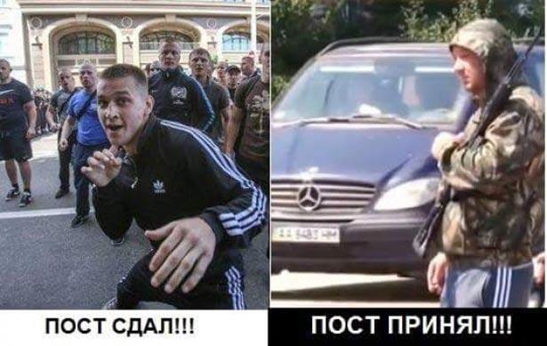 Як у соцмережах сміються над подіями в Мукачево (ФОТОЖАБИ) - фото 9