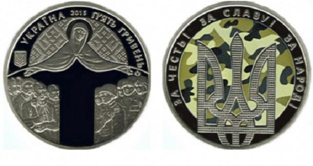 Нацбанк запускає нову монету до Дня захисника України  - фото 1