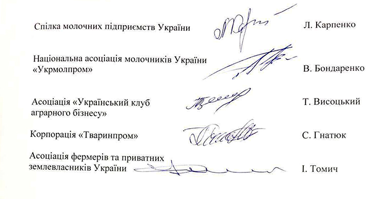Українські фермери назвали свої вимоги до Порошенка (ДОКУМЕНТ) - фото 3