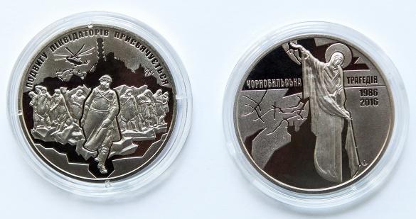 У Гонтарєвої випустили пам'ятну медаль до Чорнобильскої трагедії - фото 1