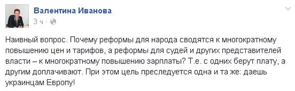 Генпрокуратура Юрського періоду та як Аваков замаскує поліцейських під шаурму - фото 5