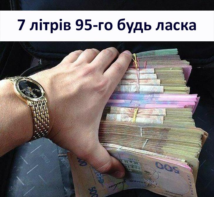 Соцмережі про обіцянки-цюцянки Нацбанку та чергове підвищення долару (ФОТОЖАБИ) - фото 13