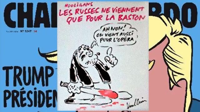 Charlie Hebdo вийшов з карикатурою на російських фанів - фото 1