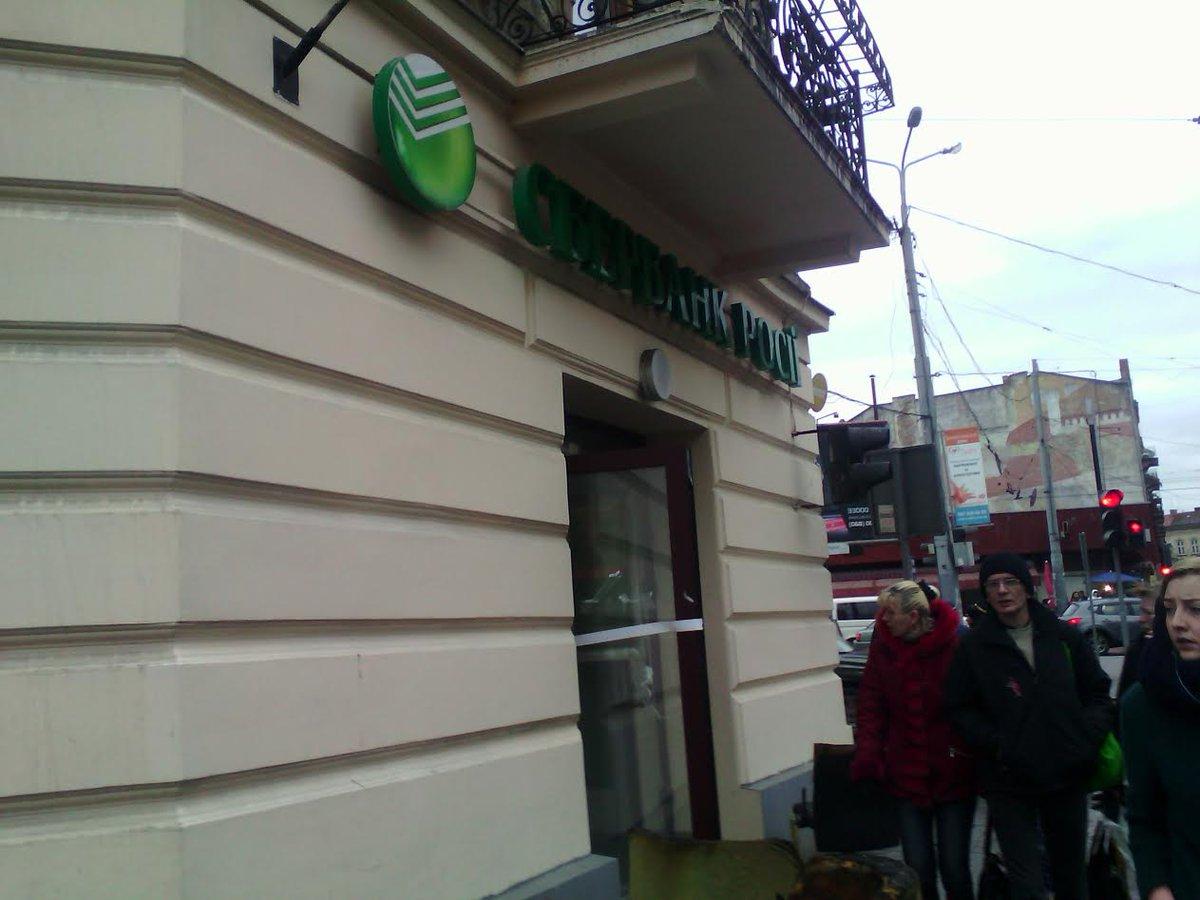 Наслідки підпалу російських банків у Львові  - фото 3