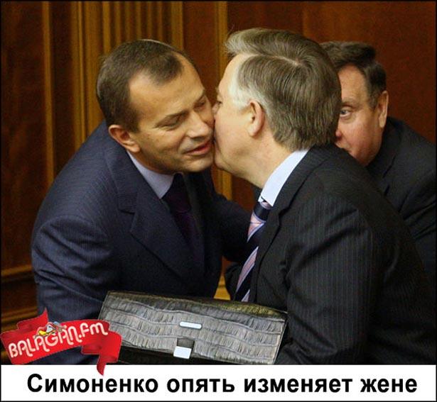 Андрій Клюєв святкує день народження (ФОТОЖАБИ) - фото 4