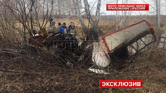 На Росії розбився черговий літак. Пілоти загинули - фото 3