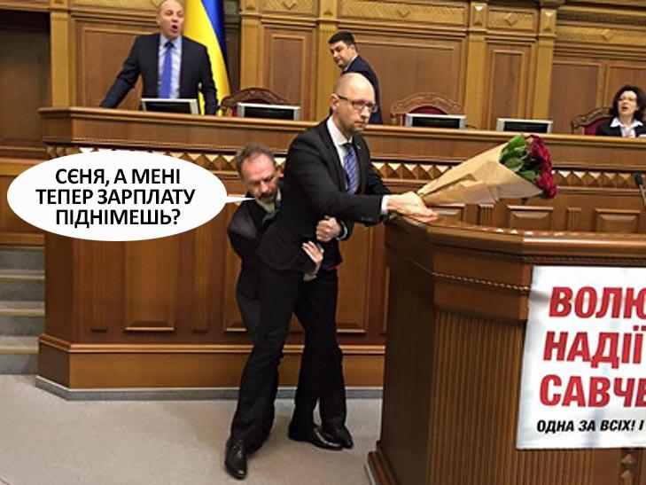 Як Яценюк піднімав собі зарплату заради людей (ФОТОЖАБИ) - фото 3