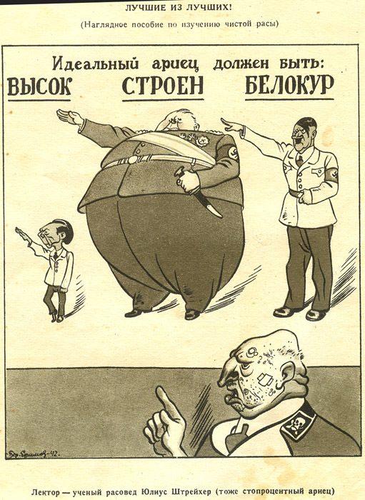 Чому Путін хоче бачити Порошенка п'яним гомосексуальним маніяком - фото 3