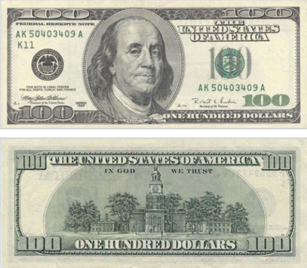 """6 липня """"народився"""" долар (фото) - фото 16"""