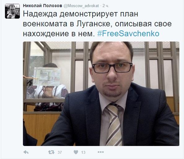Савченко погодилась свідчити у суді російською (ТЕКСТОВА ТРАНСЛЯЦІЯ) - фото 11