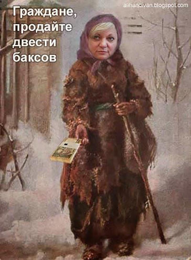 Як соцмережі вітають Гонтареву з двома роками на посаді Глави Нацбанка України (ФОТОЖАБИ) - фото 11