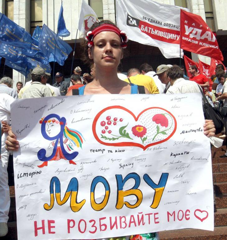 """""""Майдани"""", які нікому не потрібні - фото 24"""