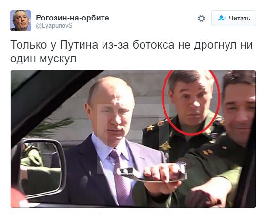 """""""Вооруженные силы США боеспособнее, чем кто-либо во всей истории человечества"""", - Госдеп отреагировал на заявление Путина о военном потенциале РФ - Цензор.НЕТ 5491"""