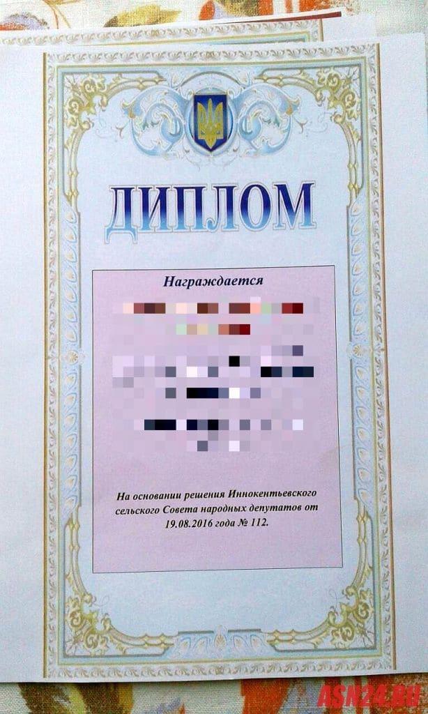 На Росії видали дипломи з українським тризубом  - фото 1