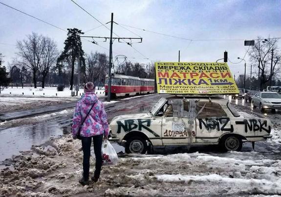 Як кияни потролили Кличка під час конкурс на найкращу фотографію Києва - фото 4