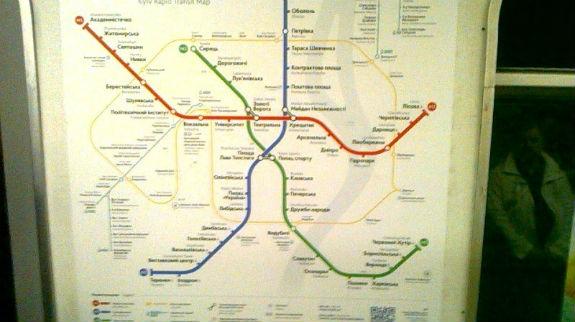 У столичному метро лише 11 станцій з 52 пристосовані для інвалідів - фото 1