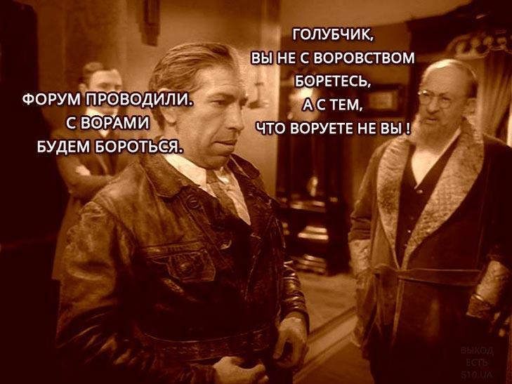 Остання пляшка Тимошенко та святковий Яценюк в холодильнику - фото 1