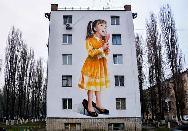 Усі мурали Києва - фото 8