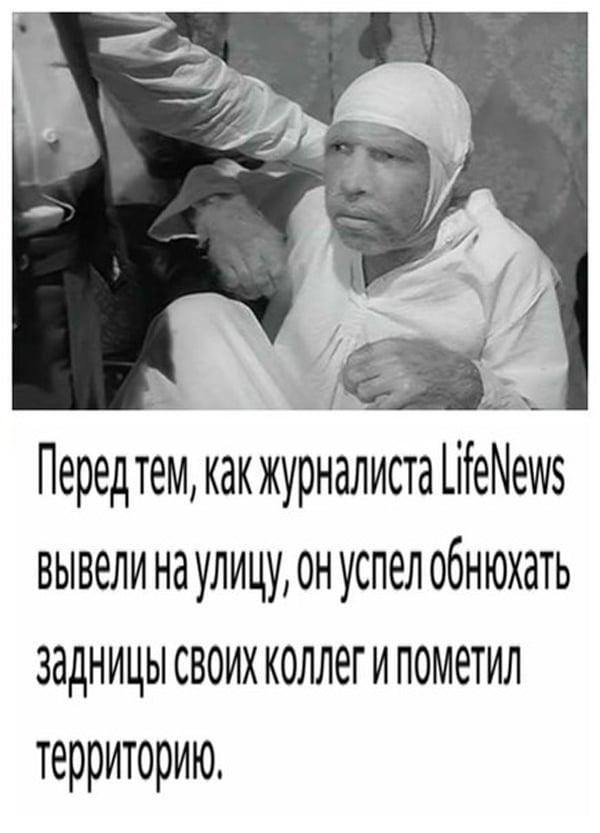 """""""Б'є близько. Метрів п'ятдесят від мене"""", - украинские бойцы ведут бой за село Саханка - Цензор.НЕТ 1289"""