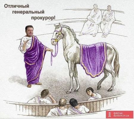 Як соцмережі потролили нового генпрокурора Луценка  - фото 8
