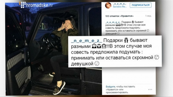 Прокурори приховують свої прибутки, купуючи VIP авто та нерухомість, - ЗМІ - фото 1