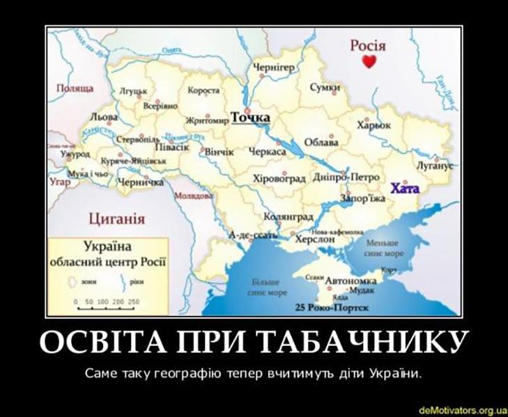 Дмитро Табачник (ФОТОЖАБИ) - фото 6